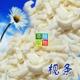 皂粒|佩兰8020皂粒ZW-65|印尼马来植物皂粒|皂粒生产厂家|产地直销优质皂粒价格|皂粒批发采购|棉纺织皂洗助剂
