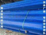 防风抑尘网生产厂家
