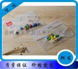 【精品推荐】供应价格实惠品质可靠PVC拉链文件袋(有现货)