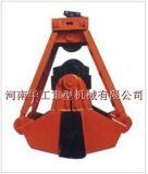 U3轻型2.5立方抓取煤炭四绳抓斗,起重机吊索具,垃圾厂、建筑工地用机械抓斗