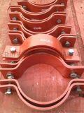 专于质 A13保冷管夹生产厂家 A13-2双螺栓管夹规格 A13管夹价格