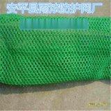 柔性防塵網、聚乙烯防塵網廠家