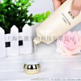 廠家直銷 純潔亮採潔膚乳 深層清潔補水保溼潔膚乳