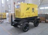 50KW三相柴油静音发电机