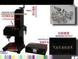 供应上海平湖工业标记打印机 杭州打标机 慈溪打标机 余姚打标机