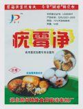 食用菌蘑菇疣孢霉特效杀菌剂-疣霉净