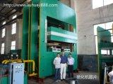 硫化機 四柱硫化機 框架硫化機