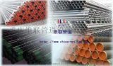 重慶球墨鑄鐵管廠家13983013411