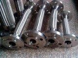 鸿嘉不锈钢法兰金属软管