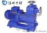 不锈钢磁力自吸泵ZCQ型