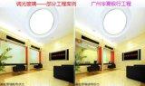 广州朗丝定制调光玻璃