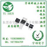供應8050三極管|廠家免費提供樣品