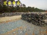 英石 长20~100公分 英石价格 庭院假山通用石材 浙江英石供应商