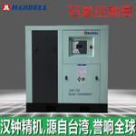 厂家直销台湾汉钟螺杆空压机