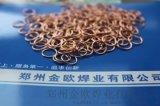 郑州金欧焊业供应不锈钢、铁管类在真空气体保护下焊接用紫铜焊环 无氧铜焊环 99.99%无氧铜焊环