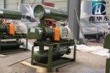 山东厂家生产HDSR曝气罗茨风机气力输送鼓风机