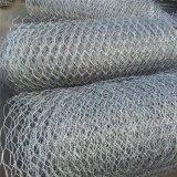 包塑石笼网 镀锌石笼网 格宾网 网垫河流河道山坡防护
