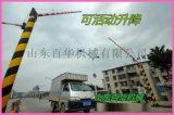 百华机械专业生产限高杆可升降式限高龙门架安全通行限高杆