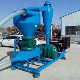 罗茨风机吸粮机厂家, 大型粮仓饲料气力吸料机,粉料用风力吸粮机