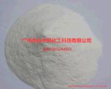 工业重质碳酸钙 超白超细高纯 白云石粉重质碳酸