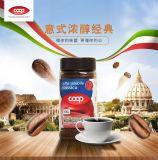 意大利COOP无糖速溶咖啡批发零售