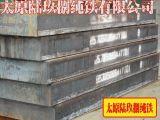 太钢纯铁大量特价供应