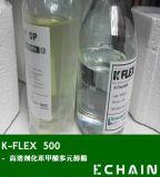 KALAMA高溶剂化低塑化温度苯甲酸多元醇酯环保增塑剂K-FLEX 500