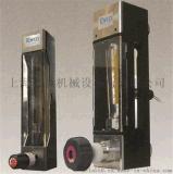 日本TOFCO流量計浮子式流量計FM-PZ系列 FM-PZ25G-011-B50-1atm/