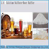 啤酒发酵专用石膏粉98%, 食用石膏粉