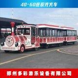 多彩DCA001观光火车