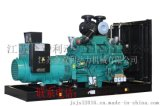 厂家现货低价供应成都市660KW重庆康明斯发电机组