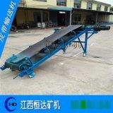 输送设备/可移动式皮带输送机/小型移动式输送机500*3000