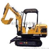 驭工YG22-9小型挖掘机 农用小型挖掘机