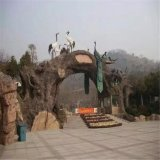 广东省   主题乐园正门面造型仿山石树木树叶景观设计装饰