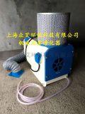 工业油雾净化器油雾收集器