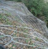 边坡防护网 主动防护网 SNS主动防护网 钢丝绳防护网 防护网
