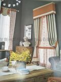 艾玛尼酒店窗帘