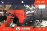 1-20蒸吨WNS型燃油燃气锅炉多少钱?