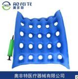 奥非特AFT-1025 带孔PVC座椅 轮椅坐垫 厂家直销 充气圆孔方形气垫