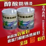 供应各色防锈漆 钢结构防锈漆 醇酸防锈漆厂家直销