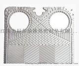 安培威板换垫料 制药行业药物灭菌用板式换热器橡胶垫片