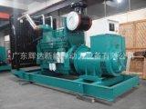 康明斯KTAA19-G6A型550KW柴油发电机组小额批发