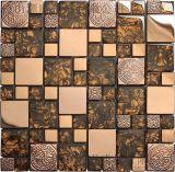 潮庭2002-58不锈钢金属马赛克+玻璃马赛克