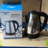 厂家批发全自动电热水壶 马帮下乡礼品半球电热水壶