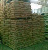 供应高粘度CMC销售 羧甲基纤维素钠CMC