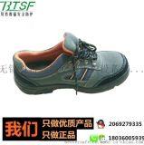 保护足趾安全鞋赛固2206防静电钢包头防砸防刺穿劳保鞋透气新款