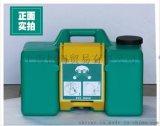 上海檀雨贸易供应TYBX22验厂洗眼器便携式紧急洗眼器厂家8加仑壁挂便携式洗眼器