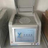 科譽EDS3900C貴金屬檢測儀器