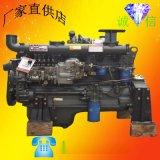 132KWR6105IZLD带大泵发电用柴油机