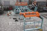 煤矿支护网焊网机厂家直销